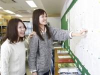 名古屋デジタル工科専門学校