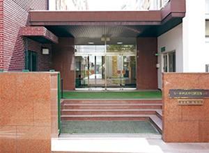 福岡 第一薬科大学付属高等学校 普通科 広域通信制 福岡キャンパス