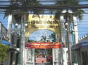 ホンバン国際大学