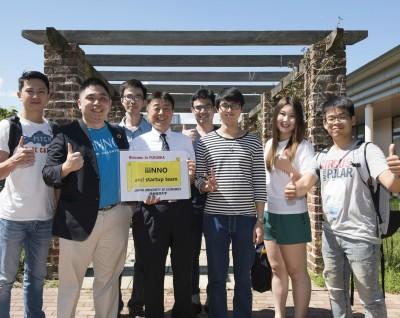 日本経済大学福岡キャンパスビジネスコラボレーション