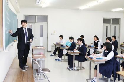 鹿児島第一高校