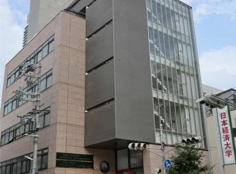 日本経済大学 神戸三宮キャンパス